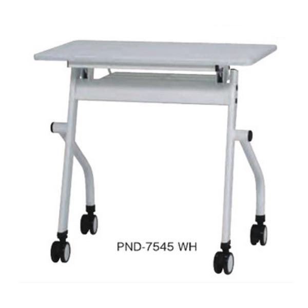 井上金庫 PND-7545 平行スタックテーブル 幅750×奥行450 W750 D450 H720 [【店販】♪▲]