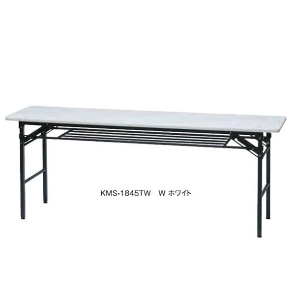 井上金庫 KMS-1845T ソフト工ッジテーブル W1800 D450 H700 [【店販】♪▲]
