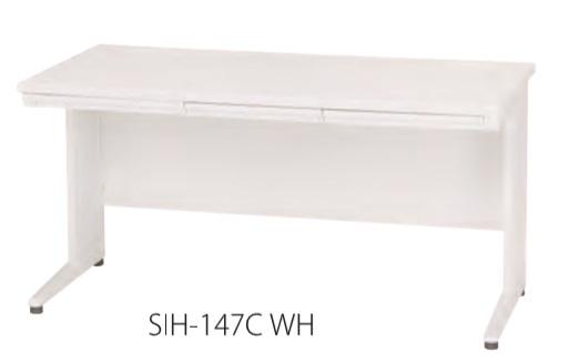 井上金庫 スタンダードオフィスデスク SIH-147C 平机 W1400 × D700 × H700 [【店販】♪▲]