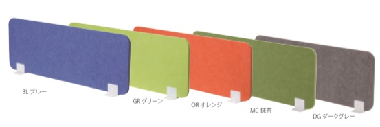 井上金庫 フェルトデスクトップパネル 置型 FFP-1200-PK W1180 × H359 [【店販】♪▲]