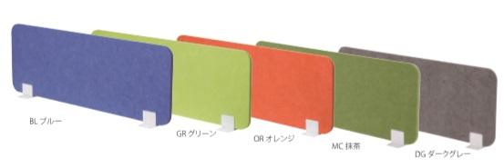 井上金庫 フェルトデスクトップパネル クランプ FFP-1000-CK W980 × H359 [【店販】♪▲]