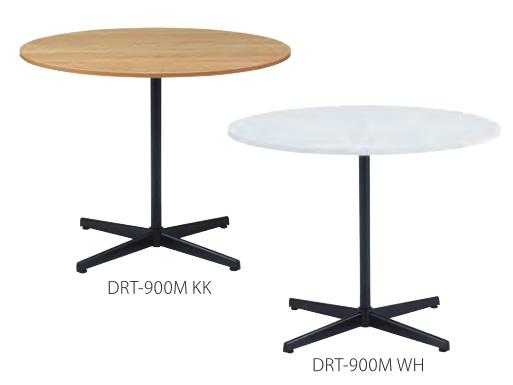 井上金庫 ミーティングテーブル DRT-900M 900Φ丸テ-ブルW900 × D900 × H700 [【店販】♪▲]
