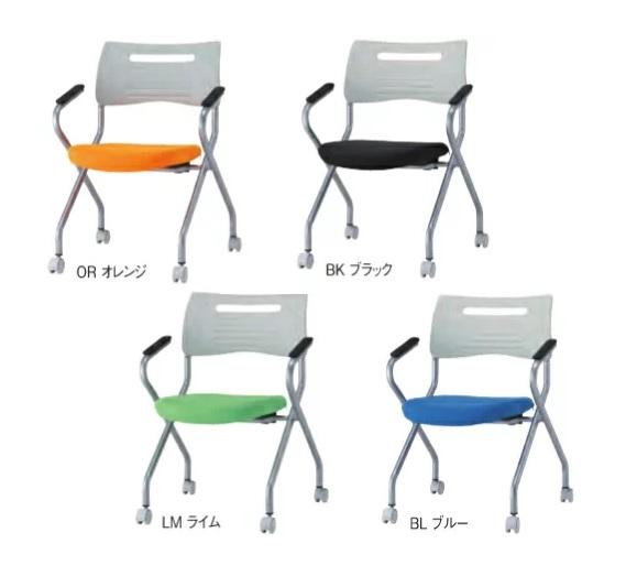 井上金庫 MSH-420A 平行スタックチェア 肘付 [【店販】♪▲]