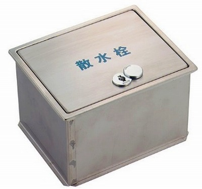 【最大44倍お買い物マラソン】ガーデニング カクダイ 626-136 散水栓ボックス(フタ収納式・カギつき) [□]