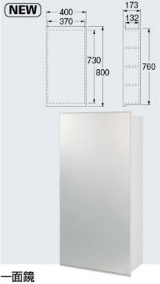 【最安値挑戦中!最大24倍】洗面所 カクダイ 207-556 一面鏡 [♪■]