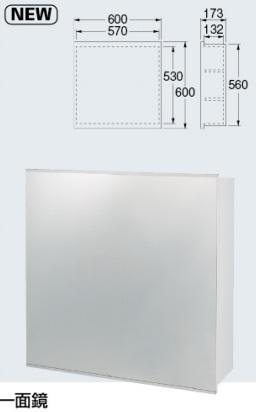 【最安値挑戦中!最大24倍】洗面所 カクダイ 207-557 一面鏡 [♪■]