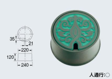 【最安値挑戦中!最大24倍】ガーデニング カクダイ 626-064 散水栓ボックス [♪■]