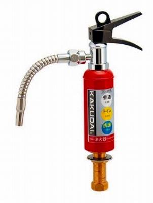 【最安値挑戦中!最大34倍】水栓金具 カクダイ 711-041-13 消火器蛇口 [♪■]
