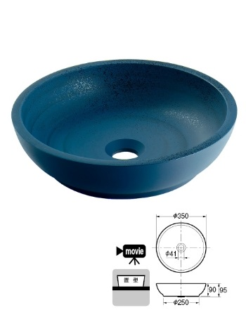 【最安値挑戦中!最大34倍】水栓金具 カクダイ 493-178-B 丸型手洗器 青藍 [♪■]