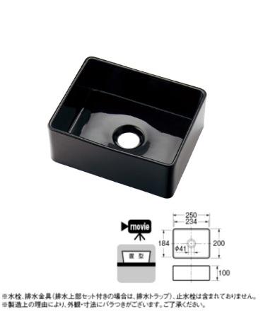 【最安値挑戦中!最大34倍】水栓金具 カクダイ 493-174-D 角型手洗器 ブラック [♪■]