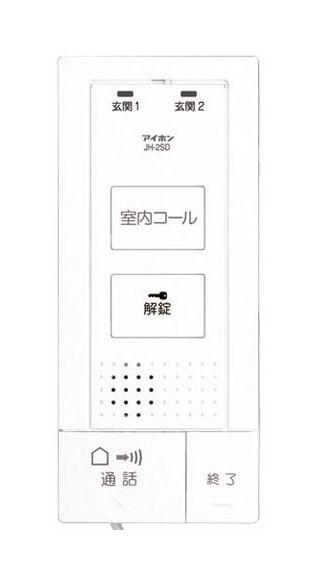 【最安値挑戦中!最大25倍】インターホン アイホン JH-2SD-T モニターなし増設親機 [∽]