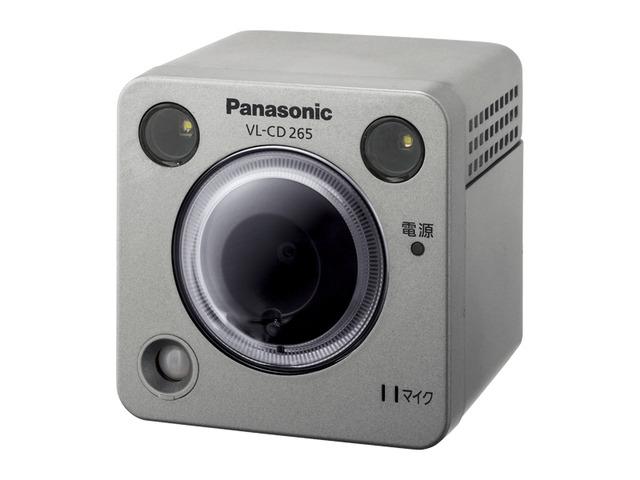 【最安値挑戦中!最大34倍】インターホン パナソニック VL-CD265 センサーカメラ(LEDライト付屋外タイプ) システムアップ別売品 [■]