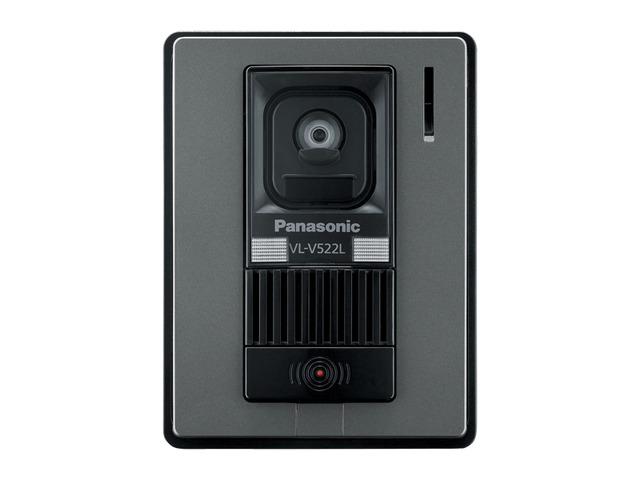 【最安値挑戦中!最大25倍】インターホン パナソニック VL-V522L-S 玄関子機 カメラ玄関子機(露出型) [■]
