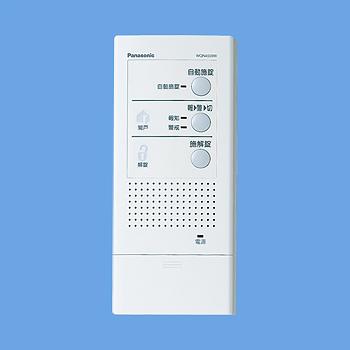 【最安値挑戦中!最大23倍】インターホン パナソニック WQN4503W 電気錠操作器(1回路)(露出型) システムアップ別売品 [■]