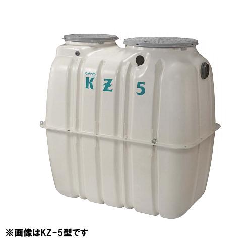 【最安値挑戦中!最大34倍】クボタ KZ-5 小型浄化槽 5人槽 コンパクト高度処理型 [◇♪]