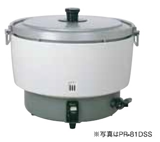 【最安値挑戦中!最大34倍】パロマ 業務用ガス炊飯器 PR-101DSS 5.5升(10.0L)タイプスタンダードタイプ 折れ取っ手付 [♪【店販】]