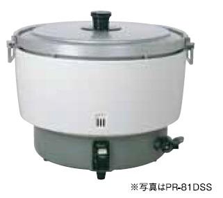 【最安値挑戦中!最大33倍】パロマ 業務用ガス炊飯器 PR-81DSS 4.4升(8.0L)タイプスタンダードタイプ 折れ取っ手付 [♪【店販】]