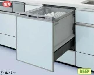 【最安値挑戦中!最大25倍】食器洗い乾燥機 パナソニック NP-45RD7K 幅45cm ディープタイプ (パネル別売) [■]