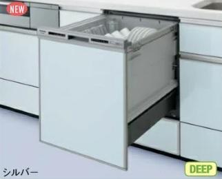 【最安値挑戦中!最大34倍】食器洗い乾燥機 パナソニック NP-45RD7S 幅45cm ディープタイプ (パネル別売) [■]