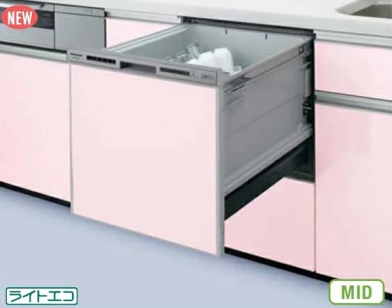 【最安値挑戦中!最大25倍】食器洗い乾燥機 パナソニック NP-45VS7S 幅45cm ミドルタイプ (パネル別売) [■]