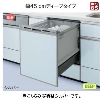 【最安値挑戦中!最大24倍】食器洗い乾燥機 パナソニック NP-45RD7K 幅45cm ディープタイプ (パネル別売) [■]