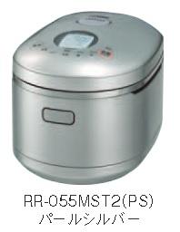 【最安値挑戦中!最大34倍】ガス炊飯器 リンナイ RR-055MST2-PS 直火匠 タイマー・ジャー付 1~5.5合 パールシルバー 専用ガスコード別売 [※]