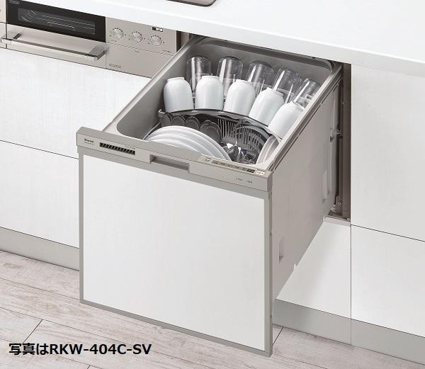 【最安値挑戦中!最大34倍】リンナイ RKW-404A-SV ビルトイン食器洗い乾燥機 スライドオープンタイプ スリムラインフェイス シルバー [▲]