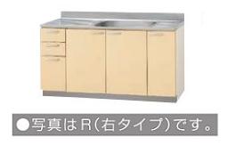 【最大44倍スーパーセール】クリナップ 【K4B-150M モカウッド】 木キャビキッチン さくら 流し台 底板ステンレス貼り 置網棚付 間口150cm [♪▲]