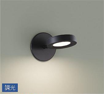 【最安値挑戦中!最大25倍】大光電機(DAIKO) DSL-5361YB スポットライト 調光器別売 LED内蔵 調光 電球色 天井付・壁付兼用 ブラック [∽]