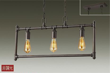 【最安値挑戦中!最大25倍】大光電機(DAIKO) DPN-40965Y ペンダント LED 非調光 キャンドル色 ランプ付 直付専用