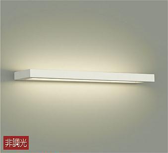 【最安値挑戦中!最大25倍】大光電機(DAIKO) DBK-40859Y ブラケット LED内蔵 非調光 電球色 上向付・下向付兼用 横長付専用 白