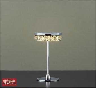 【最安値挑戦中!最大25倍】大光電機(DAIKO) DST-40902Y スタンド LED内蔵 非調光 電球色 中間スイッチ付 コード2m付