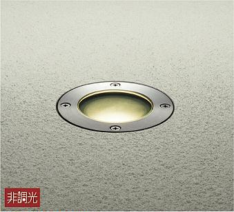 【最安値挑戦中!最大25倍】大光電機(DAIKO) DOL-5344YU アウトドアライト グランドライト LED 非調光 電球色 ランプ付 防雨形