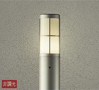 【最安値挑戦中!最大25倍】大光電機(DAIKO) DWP-40763Y アウトドアライト ポールライト LED 非調光 電球色 防雨形 ランプ付 ウォームシルバー
