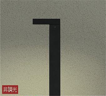 【最安値挑戦中!最大25倍】大光電機(DAIKO) DWP-40790Y アウトドアライト ポールライト LED内蔵 非調光 電球色 防雨形