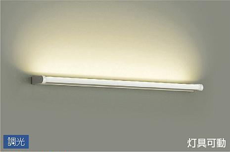 【最安値挑戦中!最大25倍】大光電機(DAIKO) DBK-37389G ブラケット 吹抜け・傾斜天井 LED内蔵 調光(調光器別売) 電球色 片側配光タイプ 灯具可動 ホワイト