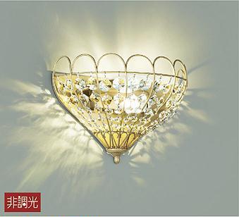 【最安値挑戦中!最大25倍】大光電機(DAIKO) DBK-41009Y ブラケット LED ランプ付 非調光 電球色
