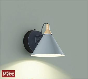 【最安値挑戦中!最大25倍】大光電機(DAIKO) DBK-41241Y ブラケット LED内蔵 非調光 電球色 片側配光タイプ ライトグレー