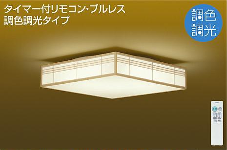 【最安値挑戦中!最大25倍】大光電機(DAIKO) DCL-41072 シーリング 和風 LED内蔵 調色調光 タイマー付リモコン・プルレススイッチ付 ~6畳 白木枠
