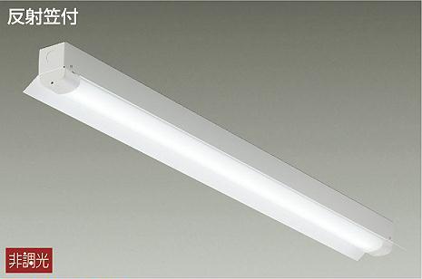 【最大44倍スーパーセール】大光電機(DAIKO) DOL-5387WW(ランプ別梱) 軒下用ベースライト LEDユニット型 非調光 昼白色 反射笠付 防雨形 ホワイト