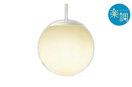 【最安値挑戦中!最大25倍】照明器具 大光電機(DAIKO) DPN-38539 ペンダントライト LED内蔵 洋風大型 楽調 プルレス 色温度切替タイプ