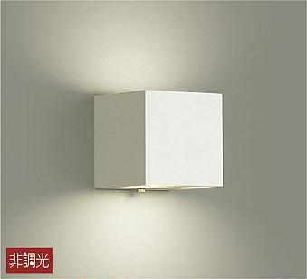 【最安値挑戦中!最大34倍】大光電機(DAIKO) DBK-36915E ブラケット 洋風 非調光 LED内蔵 電球色 ホワイト ガラス [∽]