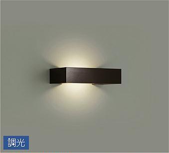 【最安値挑戦中!最大25倍】照明器具 大光電機(DAIKO) DBK-37016 ブラケットライト DECOLED'S ダークブラウン LED内蔵 電球色