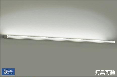 【最安値挑戦中!最大34倍】照明器具 大光電機(DAIKO) DBK-37392 ブラケットライト DECOLED'S LED内蔵 昼白色 [∽]