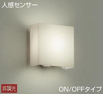 【最安値挑戦中!最大34倍】照明器具 大光電機(DAIKO) DBK-37837 ブラケットライト DECOLED'S LED内蔵 電球色 [∽]