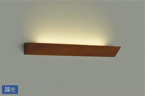 【最安値挑戦中!最大25倍】照明器具 大光電機(DAIKO) DBK-38689Y ブラケットライト LED内蔵 調光タイプ 電球色 調光器別売