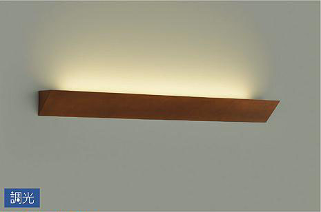 【最安値挑戦中!最大25倍】照明器具 大光電機(DAIKO) DBK-38690Y ブラケットライト LED内蔵 調光タイプ 電球色 調光器別売