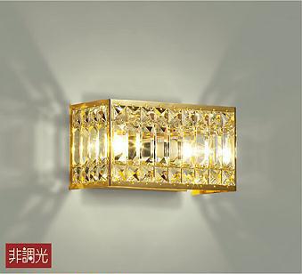 【最安値挑戦中!最大34倍】照明器具 大光電機(DAIKO) DBK-38776Y シャンデリア ブラケット LED (ランプ付き) クリスタル 電球色 [∽]