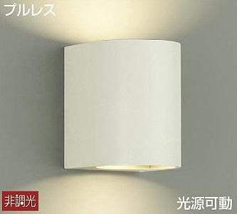 【最安値挑戦中!最大34倍】大光電機(DAIKO) DBK-38887A ブラケット プルレス 光源可動 非調光 温白色 ランプ付 [∽]