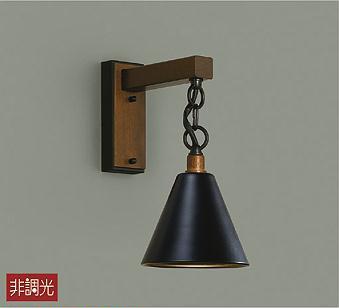 【最安値挑戦中!最大25倍】照明器具 大光電機(DAIKO) DBK-38905Y ブラケットライト LED (ランプ付き) 電球色